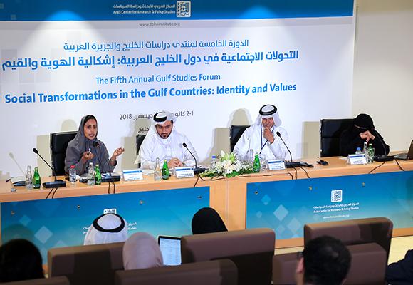 """المتحدثون في جلسة """"أثر حصار قطر في الهوية الخليجية"""""""